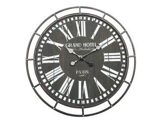 Zegar ścienny 70 Cm